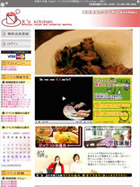 R's kitchen(アールズキッチン)