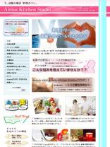 アイリスキッチンスタジオ(Airisu Kitchen Studio)